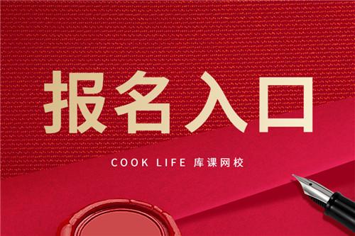 宁夏|普通话水平测试报名入口【附报名要求】