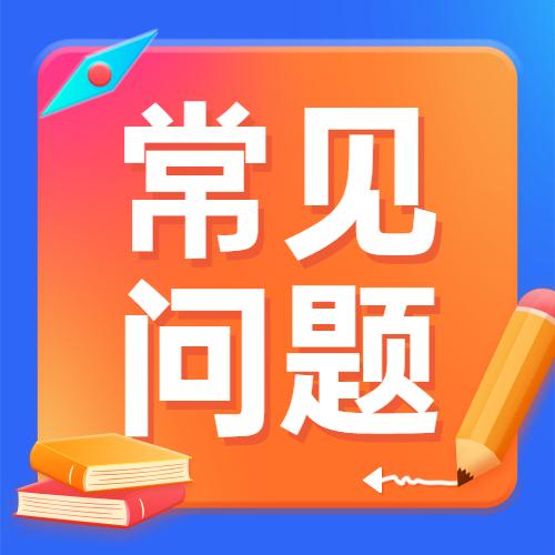 安徽滁州市2021年教师招聘考试费用