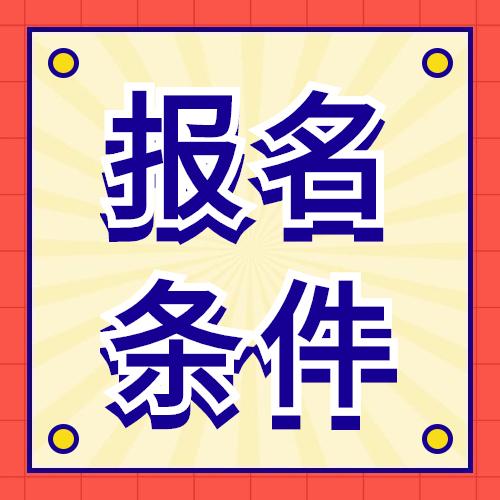 安徽滁州市2021年教师招聘怎么查成绩?