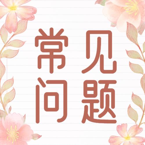 安徽芜湖市2021年教师招聘 没有教师资格证也可报名吗?