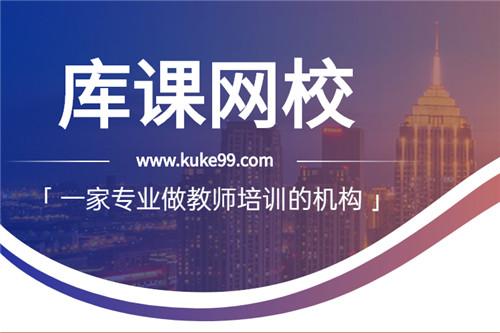 2021年北京市上半年中小学教师资格考试核酸检测告知书