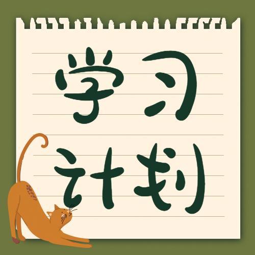 北京教师招聘笔试成绩有效期是多久?多少分能过?