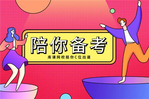 2021年贵州黔南中小学教师资格考试特别提醒