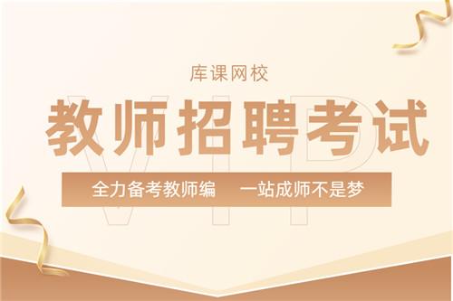 2021年湖南湘潭市一中引进教育部直属师范院校毕业生笔试面试成绩公告