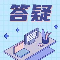 2021年湖北省教师招聘考试可以报多个岗位吗?