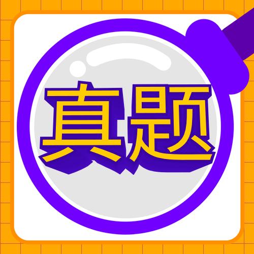 2014年河南省特岗教师招聘考试试题——案例分析题(一)