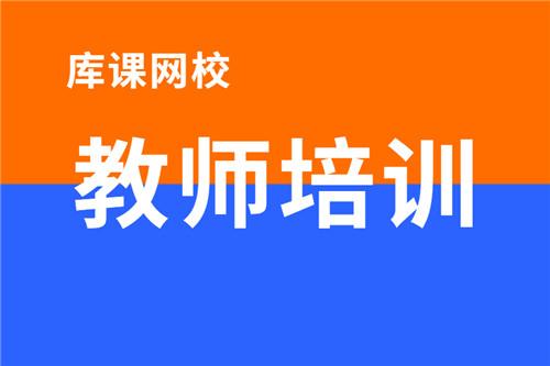 2021上半年广东梅州市中小学教师资格考试面试公告