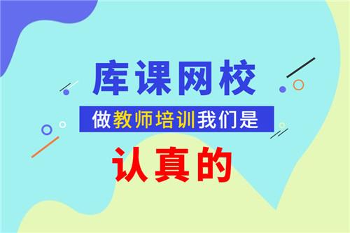 2021上半年广东湛江市中小学教师资格考试面试公告