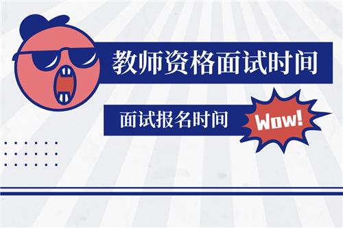 教资面试【中学语文】教学设计:《阿长与〈山海经〉》