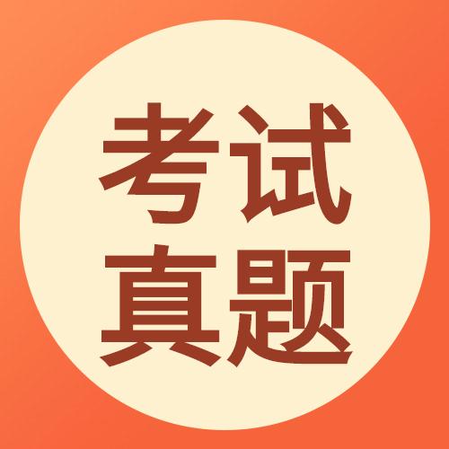 2014年河南省特岗教师招聘考试试题——案例分析题(二)答案