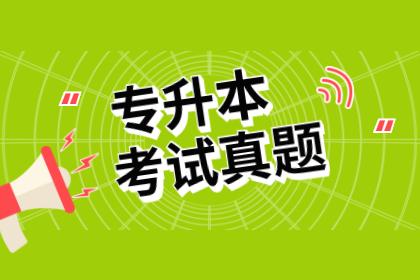 2021年陕西专升本英语真题及参考答案