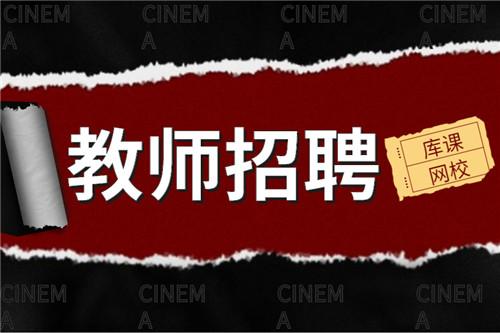 2021年上半年四川巴中市平昌县公开考试招聘中小学教师公告(130人)