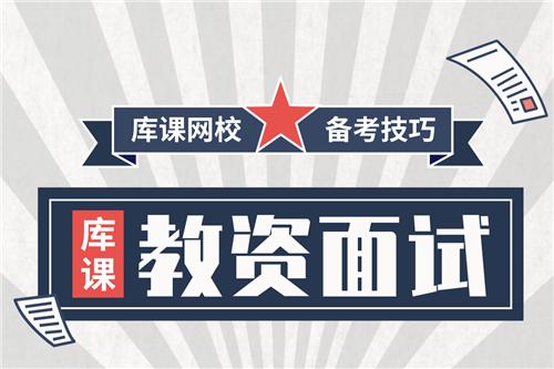 2021年上半年浙江省中小学教师资格考试(面试)疫情防控考生须知