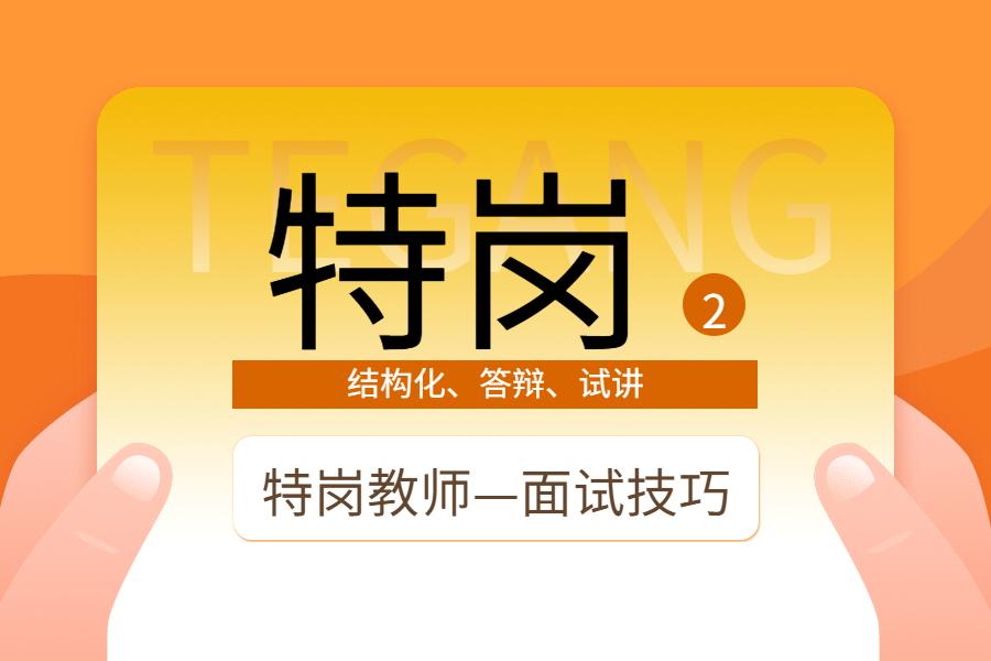 河南特岗各县区招聘人数(2020年)