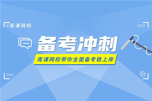 2021年河南周口扶沟高中招聘教师参加笔试考生名单