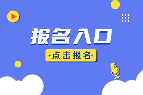2021年广西桂林平乐县特岗教师招聘面试资格复审通知