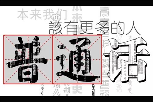 2021年甘肃天水清水县普通话水平测试公告