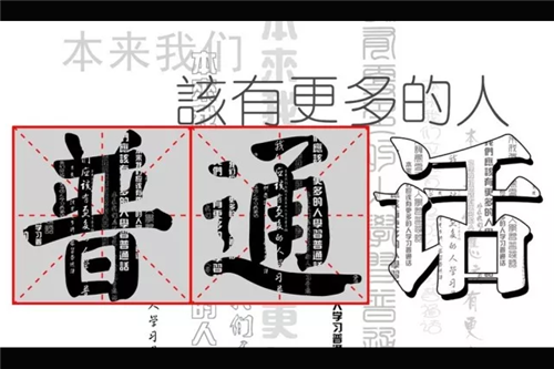 2021年8月浙江杭州普通话水平考试报名通知