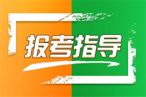 2022年湖南教师招聘考试内容