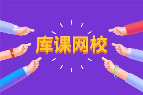 内蒙古教师招聘面试内容【附面试流程】