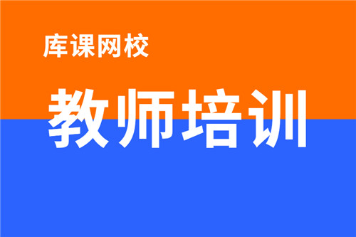 2021年山东烟台福山区二批招聘教师(含高层次人才)简章(17人)