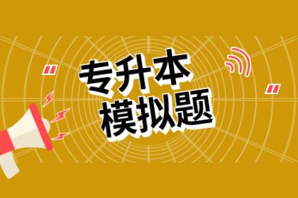 2022陕西专升本英语语法——过去将来进行时