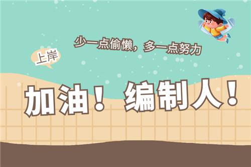 2021年河北沧州沧县高中招聘优秀教师公告(65人)