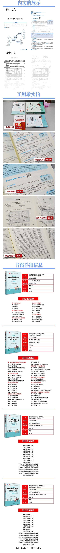 中学4本68_看图王.jpg