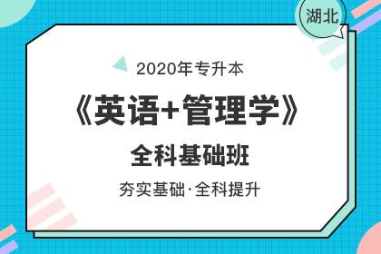 湖北长江大学专升本计算机科学与技术分数线