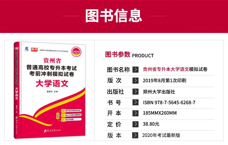 贵州语文试卷1.jpg