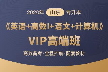 山东济宁医学院专升本市场营销专业分数线