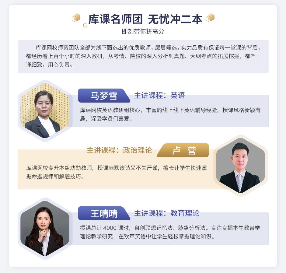 广东-英语+教育理论+政治理论_05.jpg