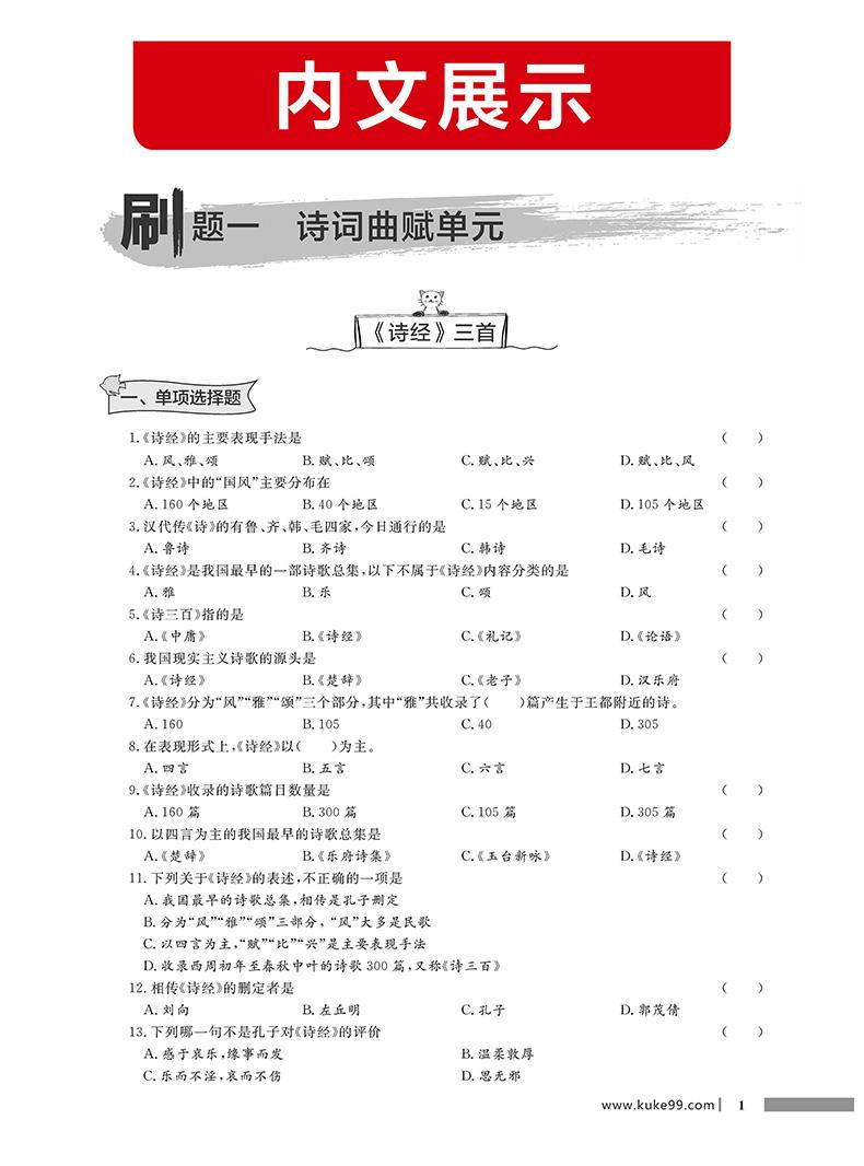语文2.jpg