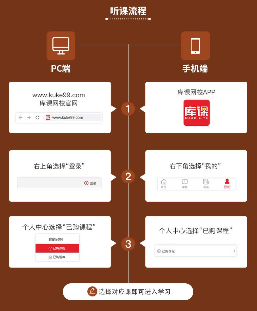 课程包装_05.jpg