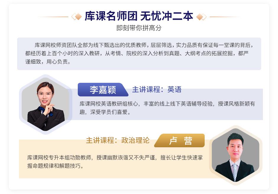 广东-英语+政治理论+大学语文vip_05.jpg