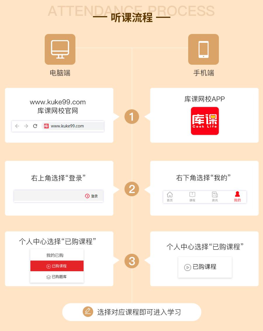 广东-考前密押冲刺班_07.png