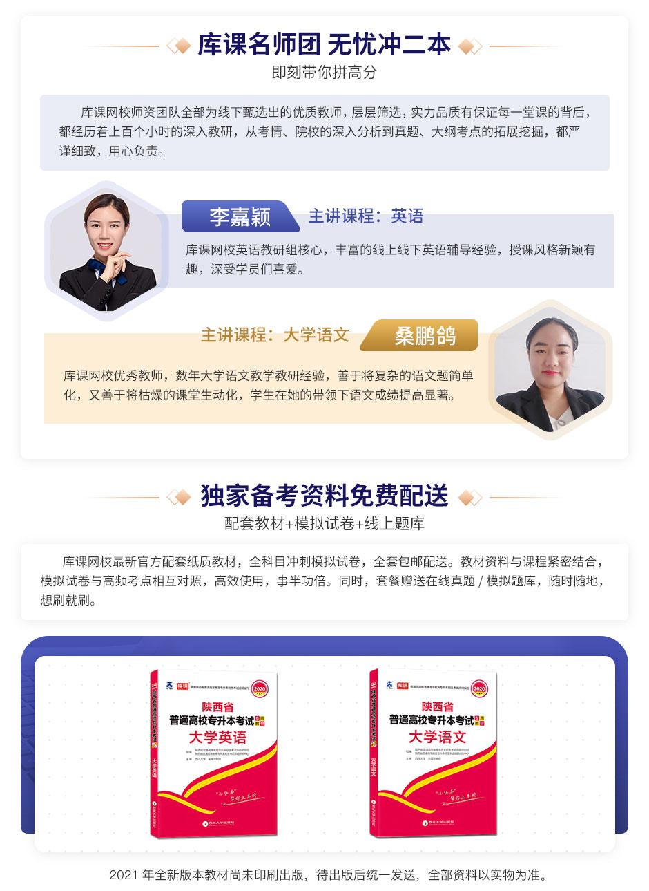 陕西vip-语文_05.jpg