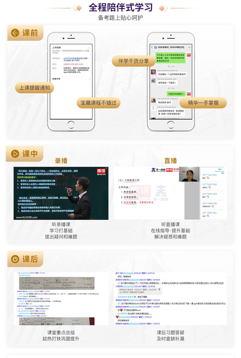 云南vip-高数_05.jpg