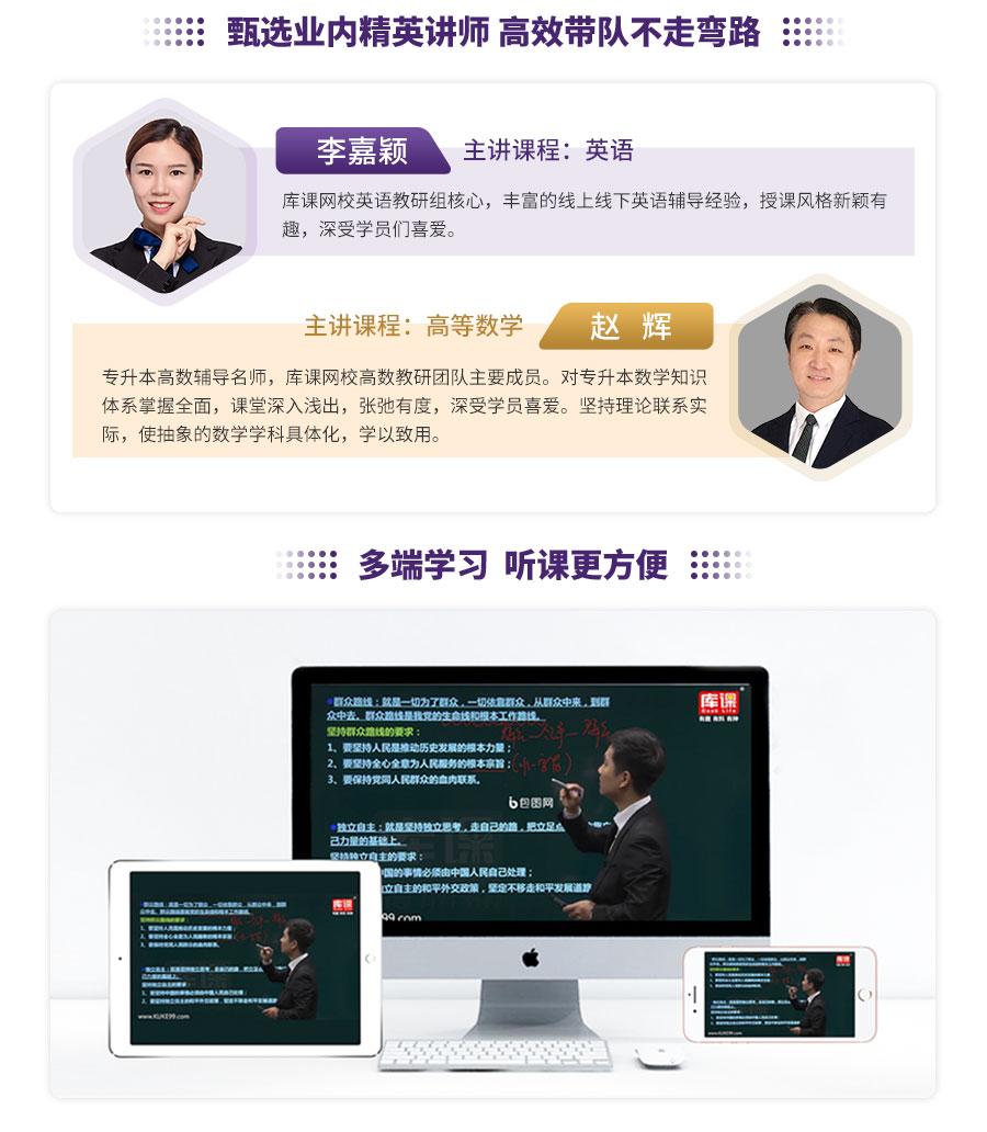 河南全科基础高数_05.jpg