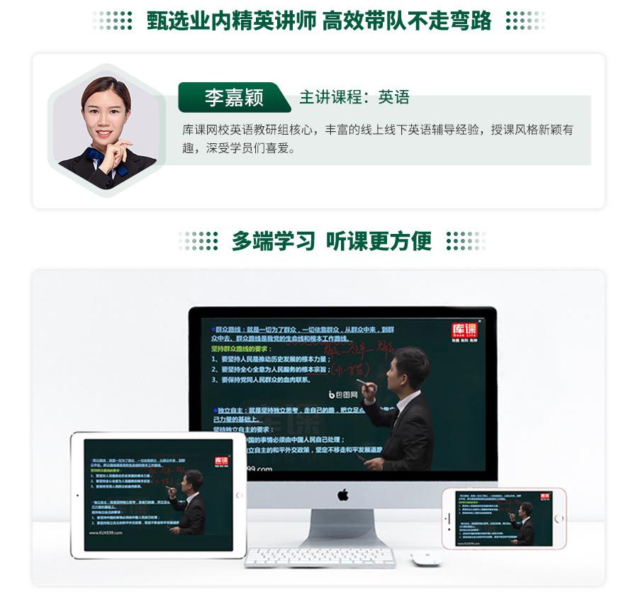 河南生理病理全科基础班_06.jpg