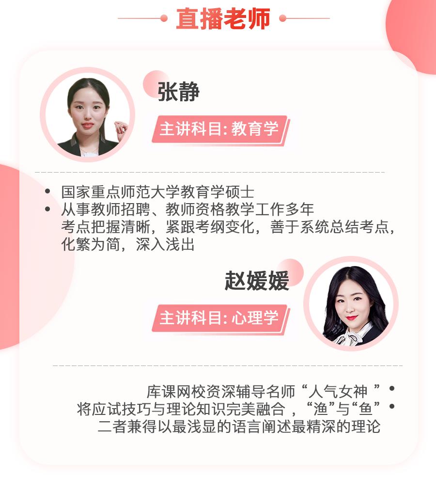河南招教模考大赛第二轮_04.png