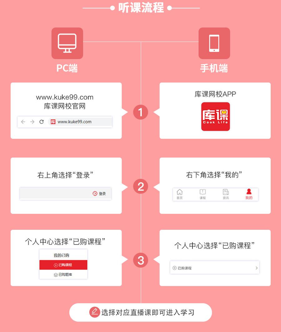 河南招教模考大赛第二轮_06.jpg