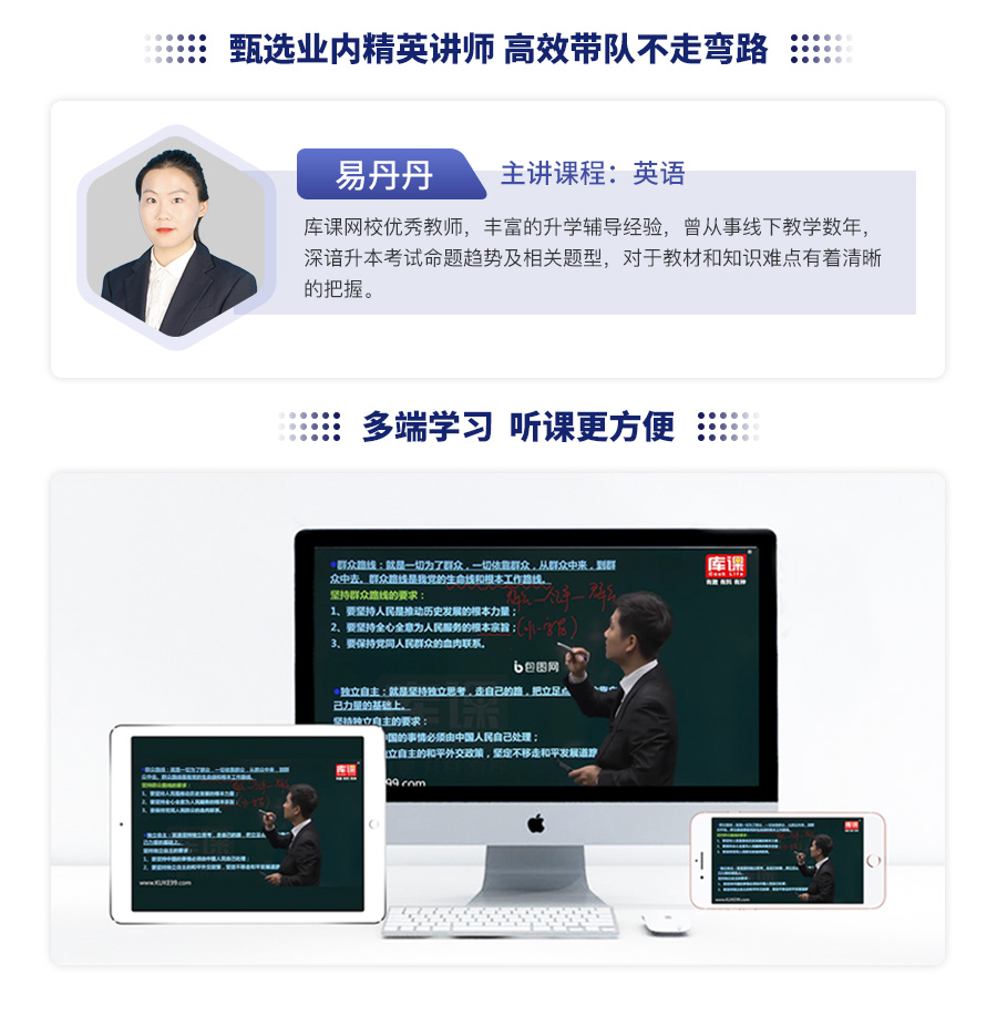 重庆全科基础语文_07.jpg