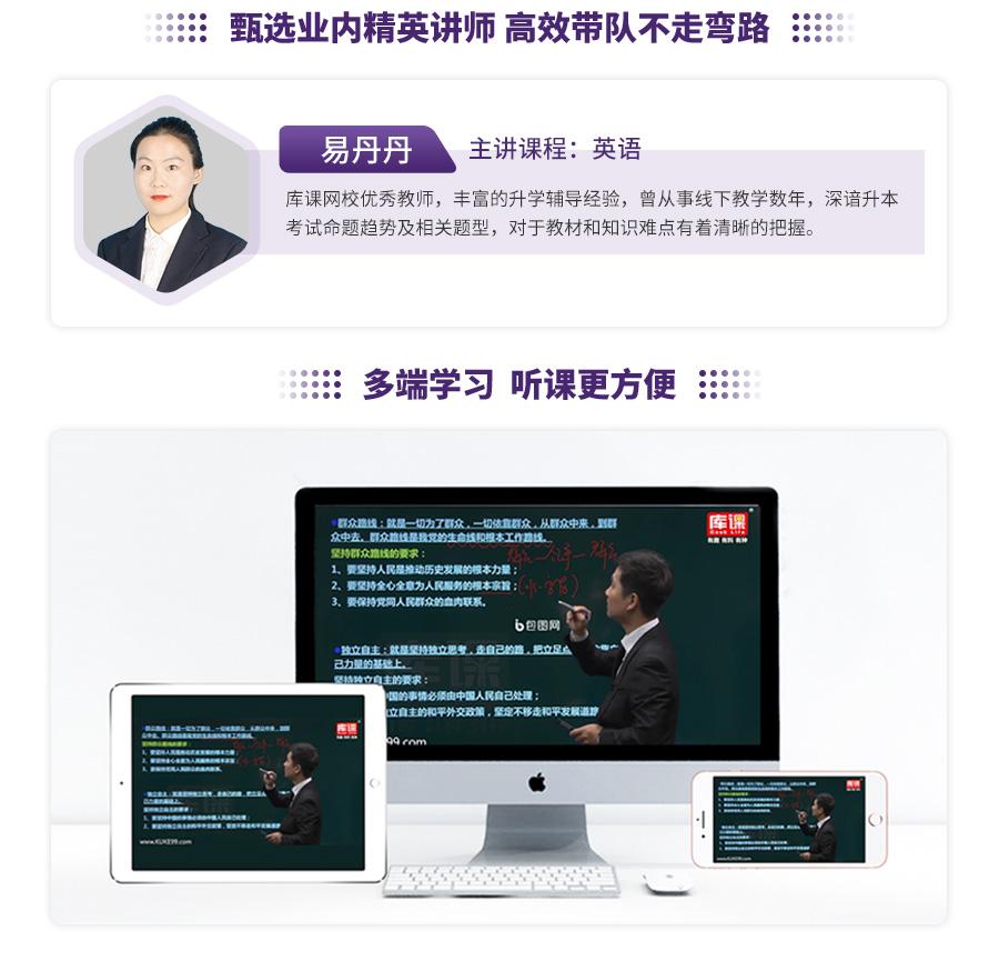 重庆-全科基础高数_07.jpg