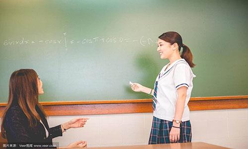 高校教师招聘考试