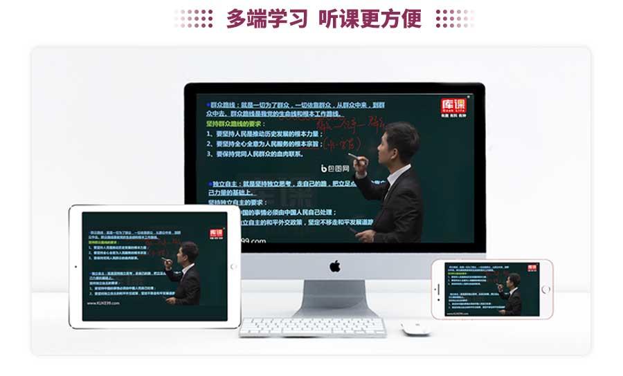 河南全科基础法学_09.jpg