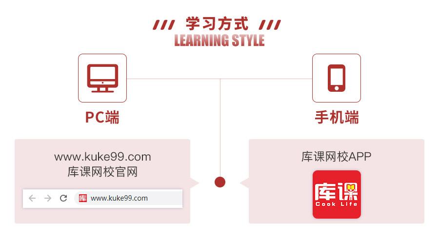 法学-基础精讲_05.jpg
