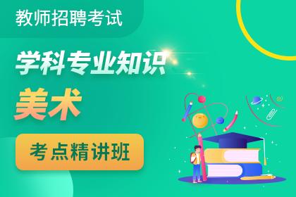 甘肃特岗教师招聘网官网