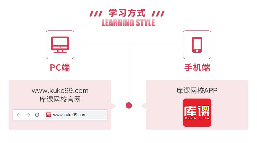 陕西语文-基础精讲_04.png