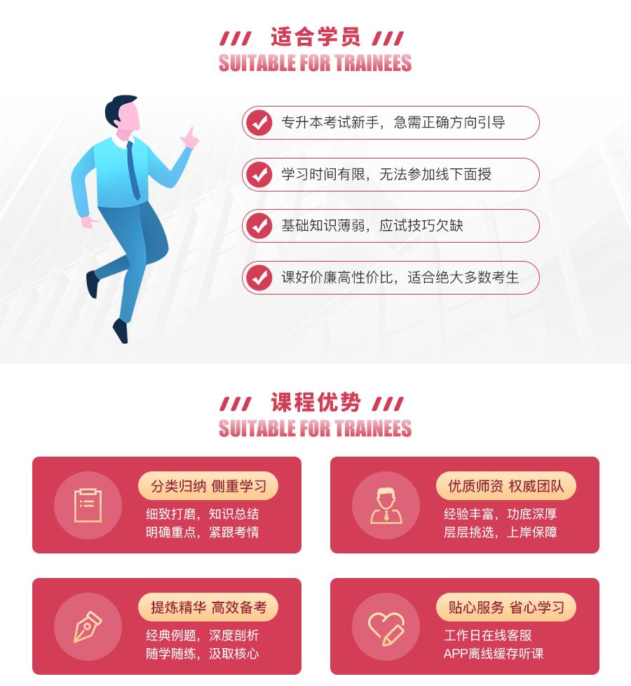 重庆语文-基础精讲_02.png